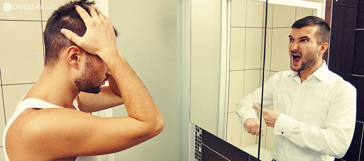 Mirror Practicing